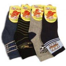 """Носки для мальчика, махровые """"Kenalin"""", №304"""