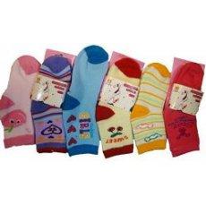 """Детские махровые носки """"Данко"""",C/1103"""