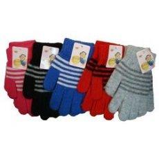 Перчатки детские YJT-001