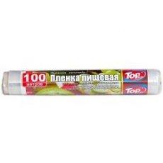 Пищевая пленка 29 см/100 м 7 мкм (POL) Top Pack