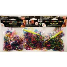 "Резинки Loom Bands ""Metallise"",200шт"