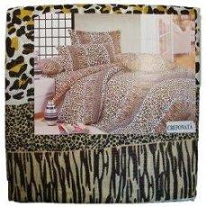 """Постельное белье,жатка """" Леопард """",полуторка"""