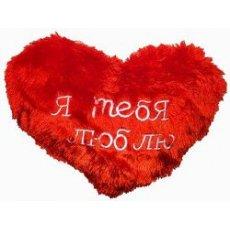 Сердце большое