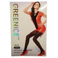 Greenice № SE62783