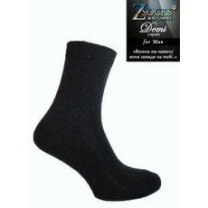 Демисезонные мужские носки «Demi» стрейч