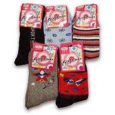 """Махровые женские носки """"BFL"""" В242"""